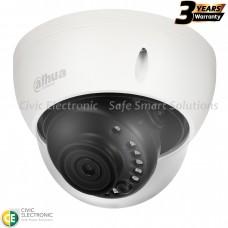 Dahua 5MP Starlight Pro Series HDCVI Vandal Dome