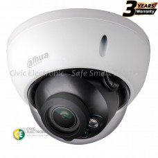 Dahua 5MP Starlight Pro Series HDCVI IR Vandal Dome