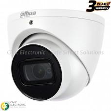 Dahua 5MP Starlight Pro Series HDCVI Turret Dome