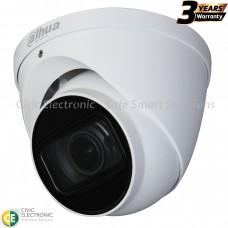 Dahua 5MP Starlight Pro Series HDCVI IR Eyeball