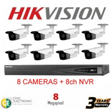 Hikvision 8ch 8MP Outdoor Bullet Kit