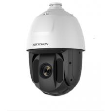 Hikvision TVI 2MP Outdoor PTZ Camera 25X