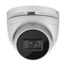 Hikvision TVI 5MP Outdoor IR Turret 2.8-12mm Motorized