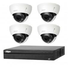 Dahua 8MP 4CH CCTV Kit: 4 x IP Dome Cameras + 4CH NVR