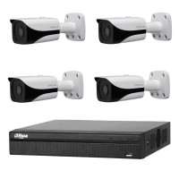 Dahua 6MP 4CH CCTV Kit: 4 x IP Mini Bullet Cameras + 4CH NVR