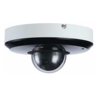 Dahua DH-SD1A203T-GN 2MP Starlight IP PTZ 3X 2.7mm~8.1mm VF lens Network Camera