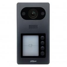 Dahua DHI-VTO3211D-P4, Dahua 2MP IP Villa 4 button Outdoor Station