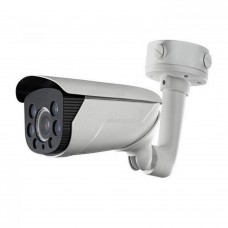 Hikvision DS-2CD4626FWD-IZ 2MP Outdoor Darkfighter Rugged Bullet CCTV Camera, 70m IR, 2.8-12mm Lens