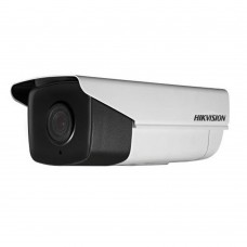 Hikvision DS-2CD4826FWDIZ 2MP Outdoor Darkfighter Bullet Camera, 150m IR, WDR, IP67, 8-96mm Lens